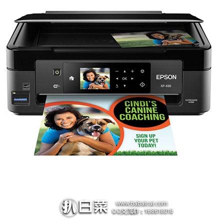 亚马逊海外购:Epson 爱普生 C11CE59201 Wireless Color 无线一体多功能彩色打印机 特价¥342.69,直邮免运费,含税到手新低¥394