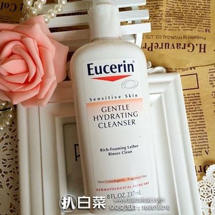 亚马逊海外购:Eucerin 优色林 敏感皮肤温和保湿洁面乳 237ml*3瓶 降至¥94.07,凑单免费直邮,含税到手¥118