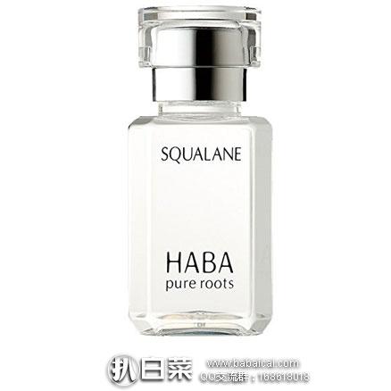 日本亚马逊:HABA 鲨烷精纯美容油 15ml 补货特价1512日元(¥93)