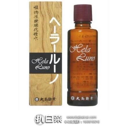 日本亚马逊:大高酵素 月光水美容化妆水 120ml 近期好价2487日元(约¥150)
