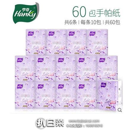 天猫商城:Hanky 亨奇 餐巾纸\小包纸巾\家庭装面巾纸60包装 现特价¥29.9,领取¥10优惠券实付¥19.9包邮