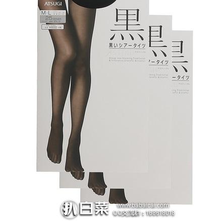 亚马逊海外购:ATSUGI 厚木 黑系列 25D黑色连裤袜 3双装 M~L码  降至¥98.74,凑单直邮免运费,含税到手仅36/双