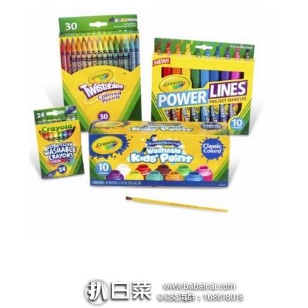 亚马逊海外购:Crayola 绘儿乐 绘画套装 特价¥66.18,凑单直邮免运费,含税到手约¥84