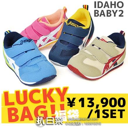 乐天国际:ASICS 亚瑟士 IDAHO 儿童款运动鞋福袋4双装特价¥13900日元,用码减¥2500实付11400日元,直邮中国包邮,到手仅¥171/双