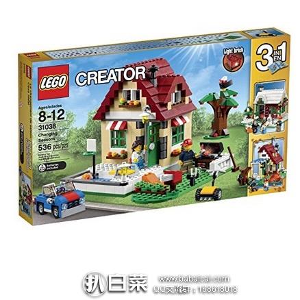 LEGO 乐高 31038 Creator创意百变系列 四季变换小屋 共536个颗粒 原价$50,现历史新低$29.99