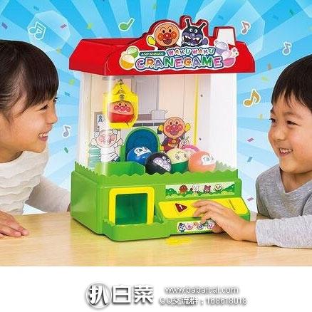 日本亚马逊:PINOCCHIO 面包超人 迷你抓娃娃机 好价4850日元(¥294)