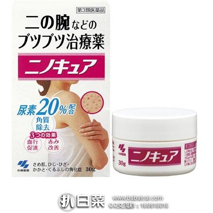 日本亚马逊:小林制药 软化毛囊平滑毛孔 去鸡皮膏 20g 降至1280日元(约¥79)