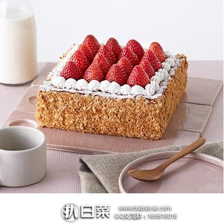 天猫商城:LECAKE 诺心 草莓拿破仑蛋糕2磅 特价¥149包邮