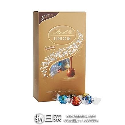 Lindor 瑞士莲 松露软心巧克力球 120颗装 1440kg 五种口味 特价$24.99