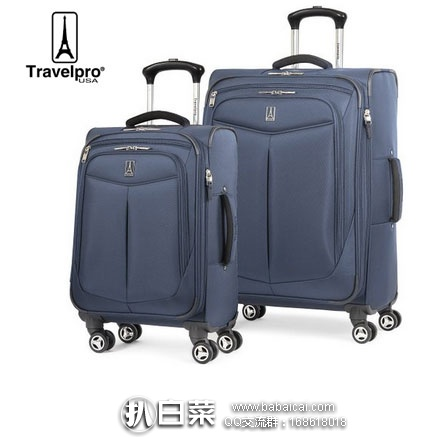 亚马逊海外购:Travelpro 铁塔 Inflight Lite 21/25寸 两件套拉杆箱 降至¥680.58
