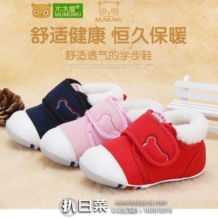 天猫商城:18年新款,木木屋 机能学步鞋 加绒/网面 多色可选 现¥59.9,领券减¥25实付新低¥34.9包邮
