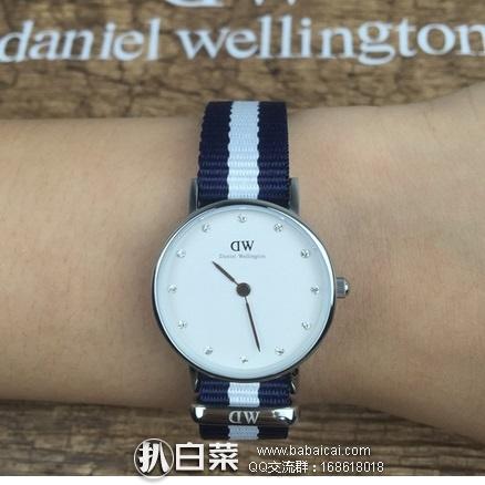 英国亚马逊:Daniel Wellington 丹尼尔惠灵顿 0928DW 女士施华洛世奇水晶镶嵌 时尚腕表 原价£99,现£53.32,直邮退税实付新低£44.43,再加运费和税到手仅¥484