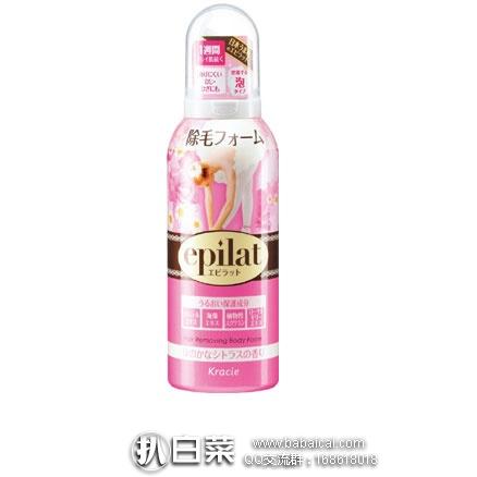 日本亚马逊:Epilat 快适保湿除毛摩丝 温和泡沫脱毛膏 120g 特价661日元(¥39)