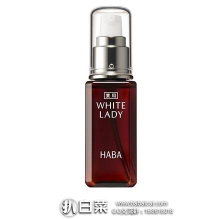 日本亚马逊:HABA 无添加雪白佳丽精华液60ml 特价6480日元(¥389)