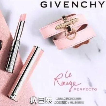 Feelunique英国官网:Givenchy 纪梵希 粉色小羊皮变色唇膏 现£26,用码8折£20.8,凑单3支直邮包邮到手¥178/支