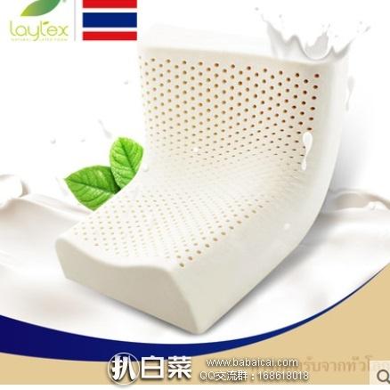 天猫商城:泰国进口,Laytex 纯天然乳胶护颈枕 特价¥348,用券减¥150,实付¥198包邮