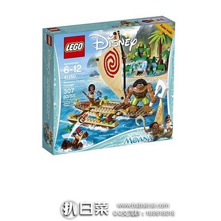 LEGO 乐高 41150 莫亚娜的海上环游 原价$40,现$27.99,到手¥248