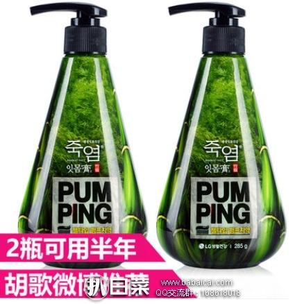 天猫商城:韩国进口LG 竹盐 按压式牙膏 285g*2瓶 特价¥69.8,领券减¥20实付¥49.8包邮