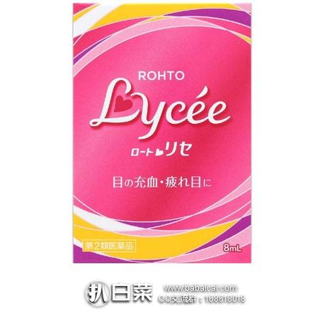 日本亚马逊:ROHTO 乐敦 Lycee Contact 滴眼液 8ml 特价497日元(¥30)
