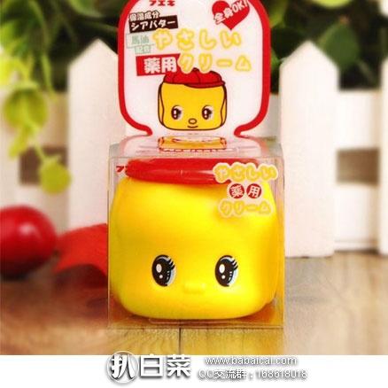 日本亚马逊:Fueki 好朋友 俏皮娃娃 高效 保湿 儿童马油保湿霜 补货540日元(¥34)