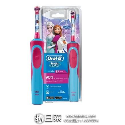 亚马逊海外购:Braun 博朗 Oral-B儿童充电式电动牙刷 降至¥101.3,凑单免费直邮含税到手¥113