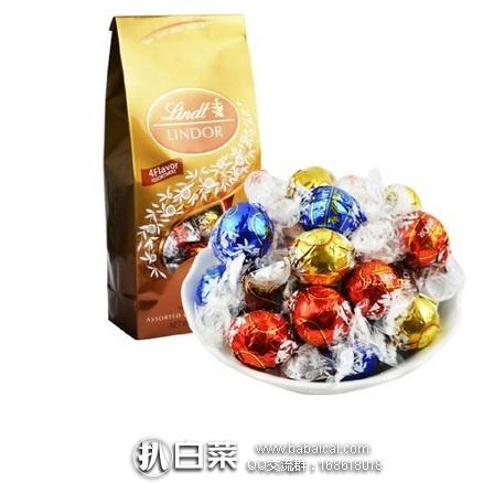 亚马逊中国:Lindt瑞士莲 lindor软心精选巧克力50粒分享装600g 5种口味 限时秒杀¥109包邮