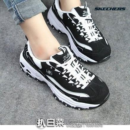 亚马逊中国:Skechers斯凯奇 D'Lites 女士熊猫鞋 现特价¥299包邮