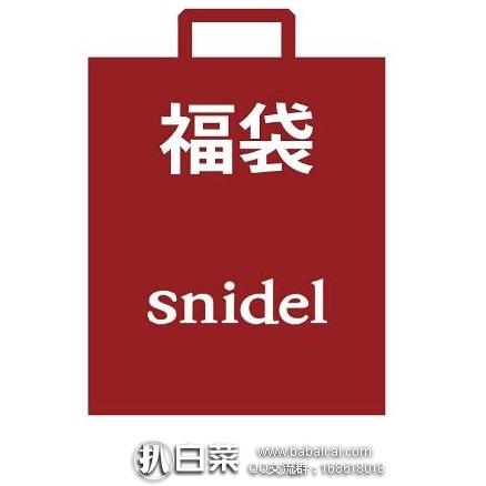 日本亚马逊:snidel 2017年福袋 10800日元(¥651)