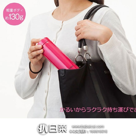 日本亚马逊:TIGER 虎牌 MMP-G031梦重力超轻保温杯 好价1591日元(¥99)