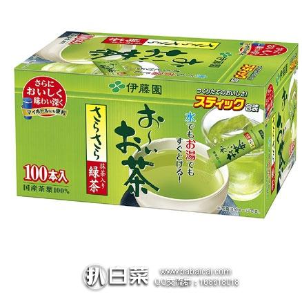 日本亚马逊:伊藤园 纯天然茶叶抹茶速溶茶粉100杯 现1270日元 (¥78)