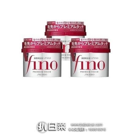 亚马逊海外购:Shiseido 资生堂 Fino 浸透美容液发膜 230g*3个 特价¥145.47,凑单直邮免运费,含税到手¥54/盒