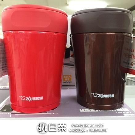 亚马逊海外购:ZOJIRUSHI 象印 SW-GC26-RA 不锈钢焖烧罐 焖烧杯 260ml 特价¥90.32,凑单直邮免运费,含税到手仅¥100