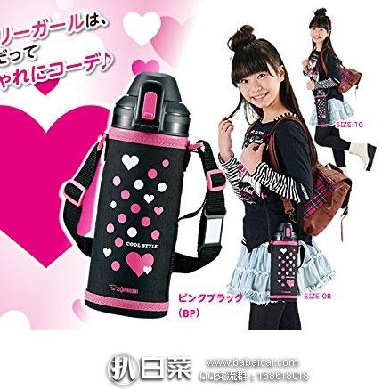 日本亚马逊:Zojirushi 象印 SP-HB08-BP 两盖儿童保温杯 820ml 历史低价2245日元(¥137)