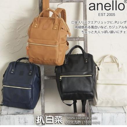 anellozongbeibao12112