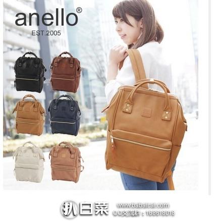 anellozongbeibao43211
