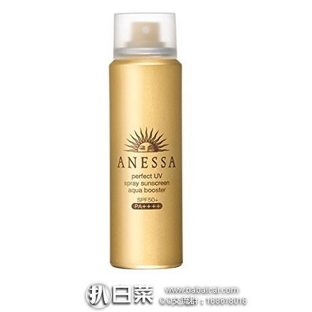 日本亚马逊:资生堂 ANESSA 安耐晒超防水金瓶 防晒喷雾60g 特价1260日元(¥77)