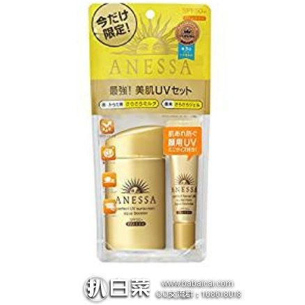 日本亚马逊:资生堂ANESSA安耐晒防晒露60ml金瓶+15g面部专用 特价2940日元,下单还返294日亚积分