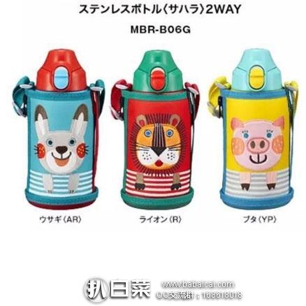 日本亚马逊:TIGER 虎牌 MBR-B06G 儿童两用保温杯 小狮子款 600ml 现新低5395日元(¥325)