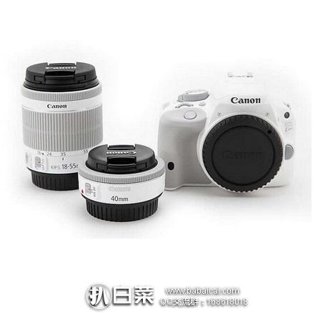 日本亚马逊:Canon 佳能 EOS Kiss X7单反带双镜头套装(18-55mm STM/40mm STM)现49200日元(¥2991)