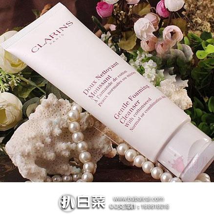 亚马逊海外购:Clarins 娇韵诗 温和泡沫洁面霜 降至¥126.4,凑单直邮免运费,含税到手约¥141