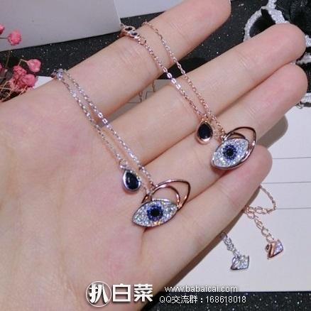 亚马逊中国:SWAROVSKI 施华洛世奇 玫瑰金色恶魔之眼项链 现¥719,领券7折实付¥503.3包邮