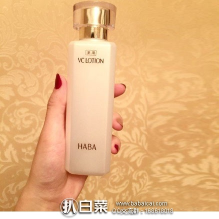 日本亚马逊:HABA VC润白柔肤水 180ml 好价3146日元(¥196)