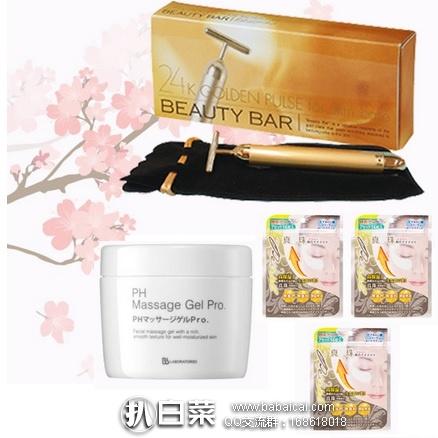 乐天国际:BEAUTY BAR 24K黄金棒 + Bb PH胎盘素按摩膏+眼膜福袋套装 特价11000日元,支付宝下单95折实付10450日元(¥635),还叠加满12000日元减2000日元