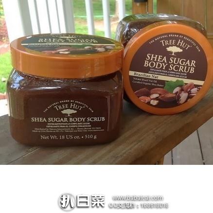 亚马逊海外购:Tree Hut 巴西坚果黑糖天然磨砂膏 510克*3罐 降至¥141.36,凑单免费直邮到手¥157
