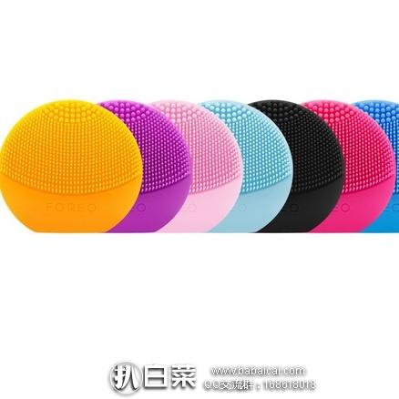 亚马逊中国:FOREO LUNA  play 露娜玩趣版 洁面仪 特价¥299,下单自动减¥5实付¥294包邮