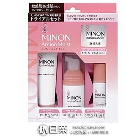日本亚马逊:MINON 氨基酸实用保湿旅行套装4件套 特价890日元(¥54)