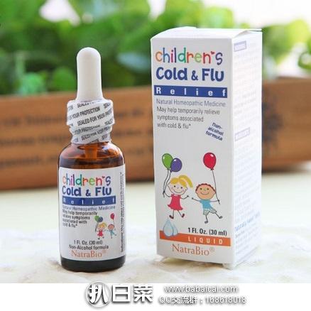 iHerb:抗感冒产品等额外85折+95折公码及数量9折+10%积分!NatraBio 天然顺势 儿童感冒滴剂 和止咳糖浆 折后到手均低至¥38左右