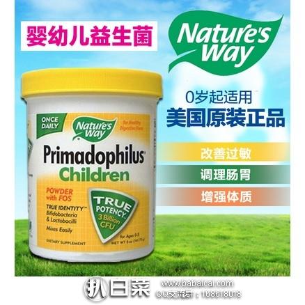 iHerb:Nature's Way儿童益生菌粉141g 现9折+公码95折+凑单直邮免邮,到手仅¥78,叠加满减更便宜!