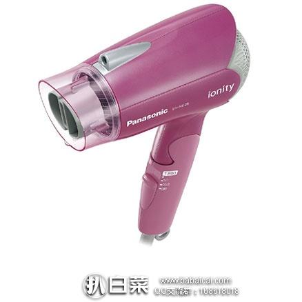日本亚马逊:Panasonic 松下 National EH-NE28 负离子吹风机 特价1236日元,用券减¥100实付历史新低1136日元(¥71)