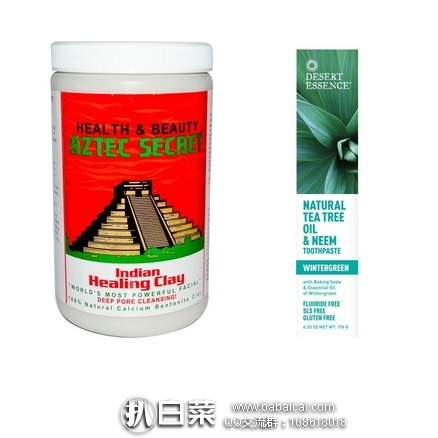 iHerb:Desert Essence沙漠精华牙膏3盒+印度神泥面膜908g 1盒,用码9折,直邮包邮包税,到手很划算!